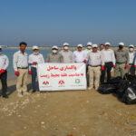 پاکسازی ساحل شرکت در هفته محیط زیست